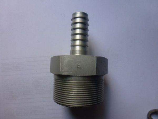 Schlauchtülle bzw Stecker Alu 0009764923