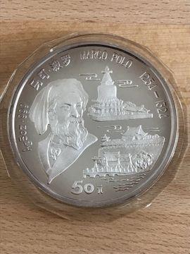 50 Yuan 1993 Marco Polo China Silbermünze