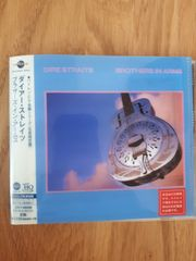 MQA CD Dire Straights Brothers