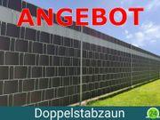 Doppelstab Zaunmatte - 250cm 8 6