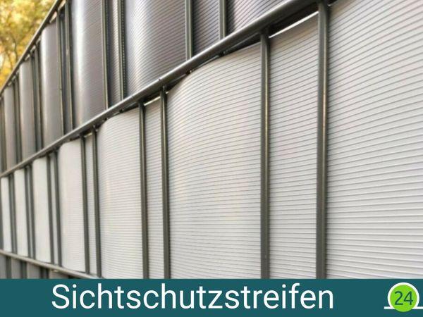 Sichtschutzstreifen PREMIUM - Rillenoptik - 251cm - grün