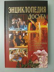 Russisches Buch anekdoty pesni pozdravlenija