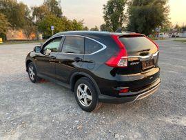 Honda CR-V 1 6 Executive: Kleinanzeigen aus Lauterach - Rubrik Honda