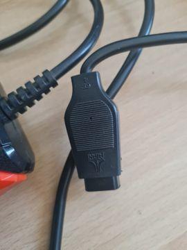 Atari Deluxe Joystick Controller: Kleinanzeigen aus Offenbach Offenbach am Main - Rubrik Atari