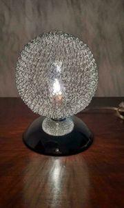 Tischlampe Nachttischlampe von Wofi