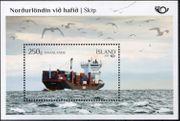 Island MiNr 1423 Bl 60