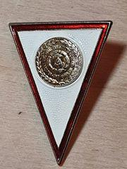Absolventenabzeichen NVA DDR Offiziershochschule Universität