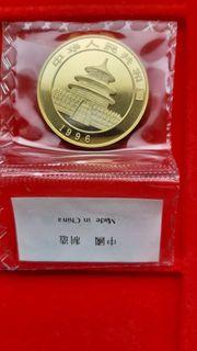 Panda 1 Unze Gold 1996