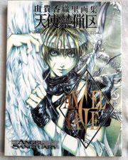 Artbook-Sammlung Auswahl 3 Anime Shounen-ai