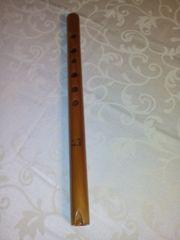 Flöte aus Peru Quena samtbraun