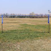Gebrauchte Badmintonnetz Höhenverstellbar Netz Tragetasche