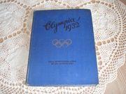 Sammelband Olymiade 1932