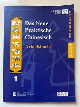 Schul- und Lehrbedarf - Das Neue Praktische Chinesisch Lehrbuch