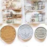 Fremdwährungen Russland Kroatien Italien Frankreich