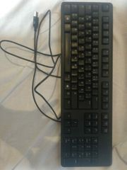 DELL USB Tastatur