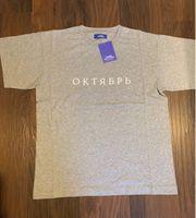 Rassvet Oktyabr T-Shirt
