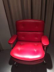Vitra Lobby Chair Von Eames