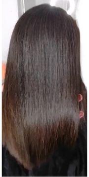 Keratin Nanoplastia Haarglättung