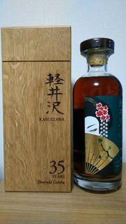 Karuizawa 35 Year Old Bourbon