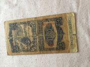 10 Schilling Banknote 2 Ausgabe