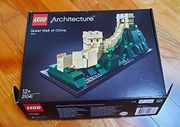 Lego Architecture 21041 - Great Wall