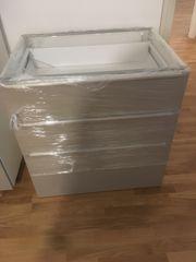 Ikea Schublade metod maximera 80