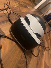 PlayStation VR 2G