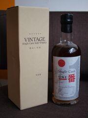 Karuizawa 1972-2008 65 Sherry cask