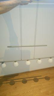 Lampen in Anthering gebraucht und neu kaufen