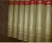 Shakespeare Werke Meyer klassiker
