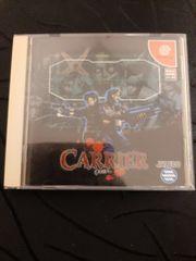 Carrier Sega dreamcast NTSC JAPAN