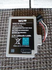 Nintendo Wii U Original Gamepad