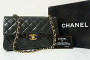 Chanel Flap Bag Black Lambskin