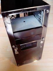 Designer Barebone PC-Leergehäuse