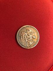 Indische Münze