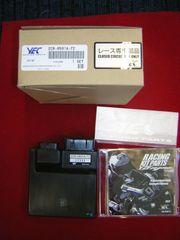 Yamaha R1 2015 - 2017 Kit