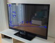 Fernseher von LG