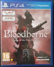Bloodborne PS4 GOTY Edition