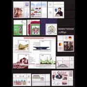 Postfrische Briefmarken BRD 1 Quartal