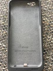 Schutzhülle mit integriertem Akku iPhone