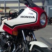 Honda CBX 550 F top