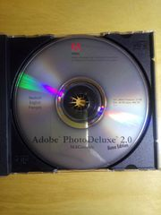Adobe PhotoDeluxe 2 0