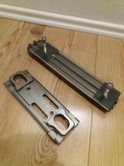 Metalsub Schnellhalterung aus ALU Klicksystem