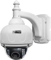 INSTAR IN-7011HD WLAN IP Außenkamera