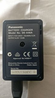 Panasonic Lumix Battery Charger DE-A46A