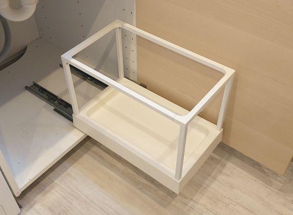 2x IKEA UTRUSTA Rahmen für