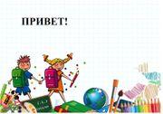 Russisch als Fremdsprache lernen Russischkurs