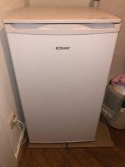 Kühlschrank von Bomann Modell KS