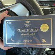 VIP VITAL HONEY