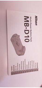 Nikon D300 body Zubehör